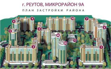 """ЖК """"Реутов-Сити"""", вл. 5"""