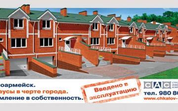 """ЖК """"Сергиево-Посадский район, дер. Березняки, д. 13"""""""