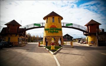 """Коттеджный поселок """"Солнечный город-2"""""""
