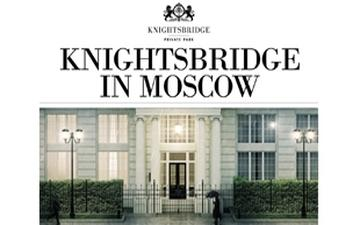 ЖК «Knightsbridge Private Park» (Найтсбридж)