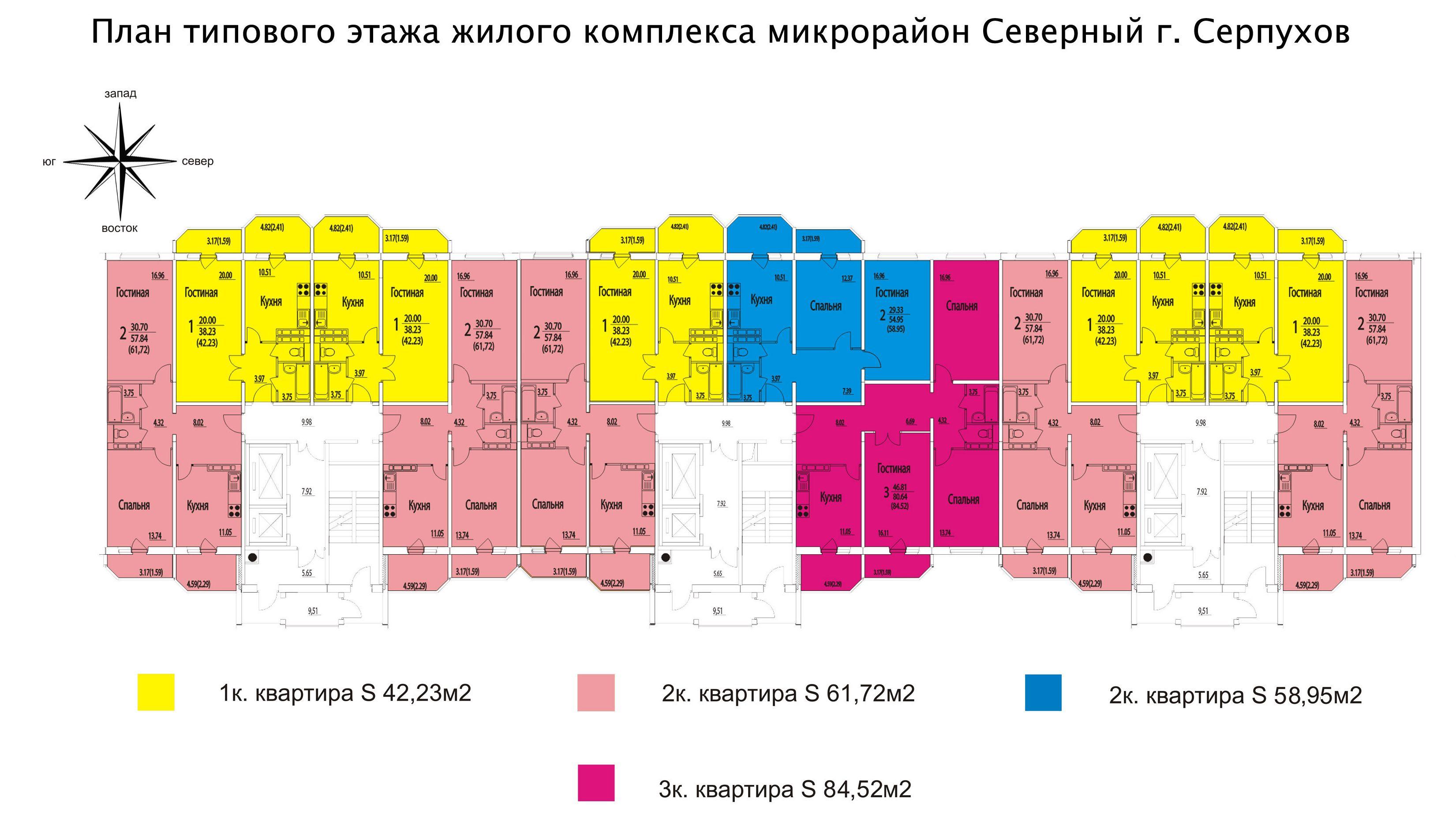 схема покупки квартиры у сберинвест г. королев