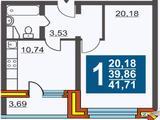 """ЖК """"Балашиха, мкр. 15, ул. Орджоникидзе, 26"""" от 494 Управление начальника работ - планировки, цены"""